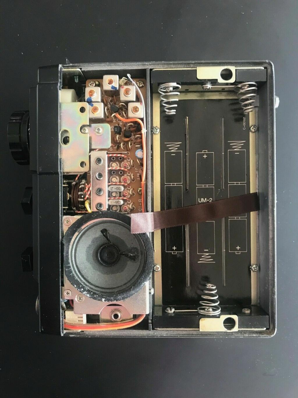 Icom IC-202E (Portable (Vintage) S-l12121