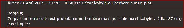 Ancien plat de parenté kabyle pour honorer la création d'un nouveau couple 419
