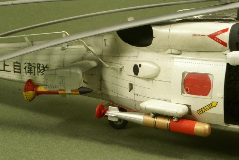 SH-60J Peinture et montage terminée  Dsc02915