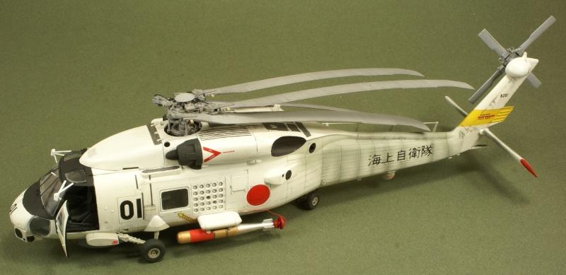 SH-60J Peinture et montage terminée  Dsc02919