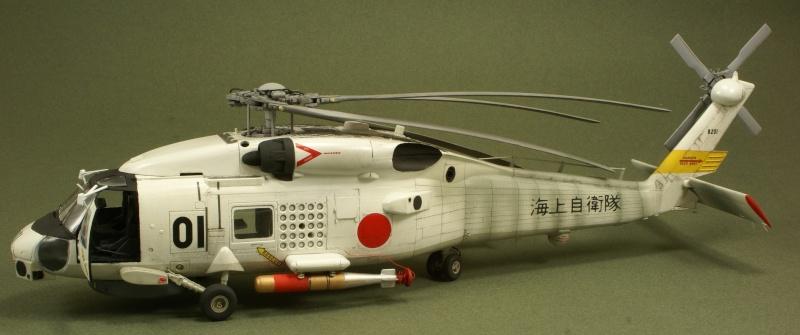 SH-60J Peinture et montage terminée  Dsc02920