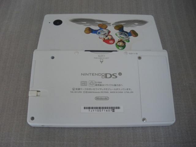 Plusieurs articles mis en vente Imgp0048