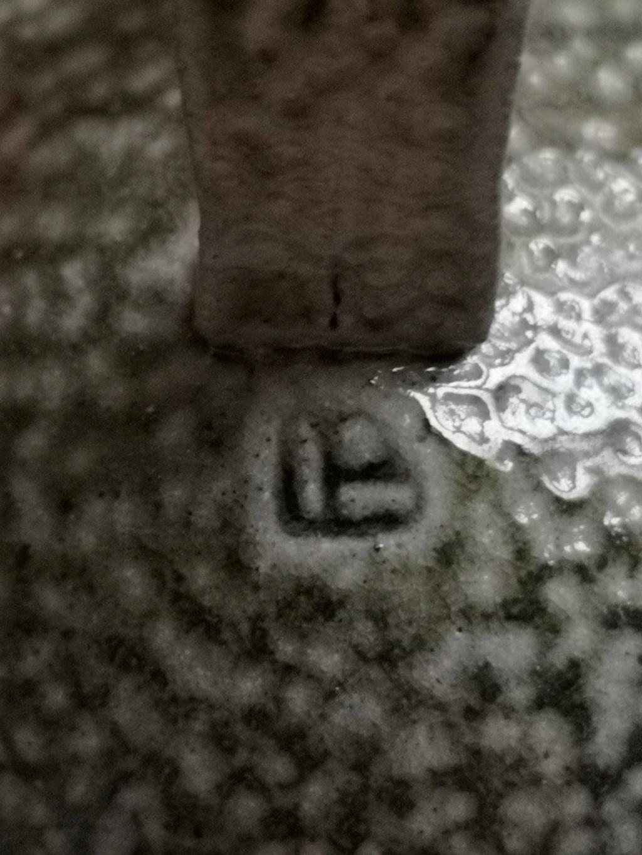 Beautiful Salt glazed Cup with impressed IB mark?  Img_2032