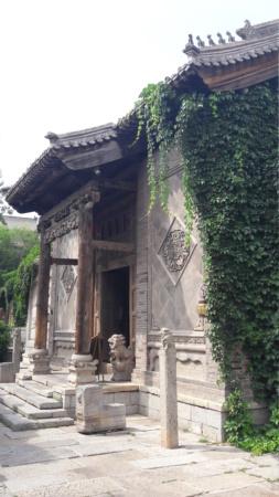 TR Shanghai août 2019 + 3 semaines en Chine 20190810