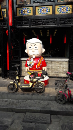 TR Shanghai août 2019 + 3 semaines en Chine 20190816