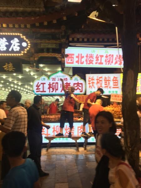 TR Shanghai août 2019 + 3 semaines en Chine Img_1810