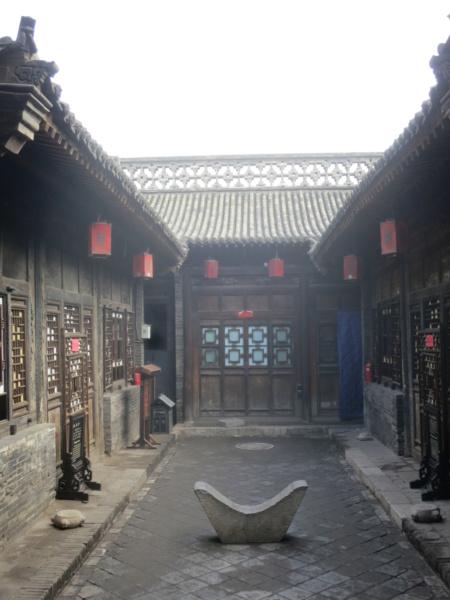 TR Shanghai août 2019 + 3 semaines en Chine Img_7710