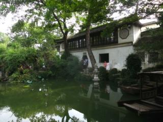 TR Shanghai août 2019 + 3 semaines en Chine Img_8012