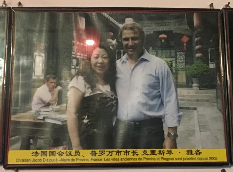 TR Shanghai août 2019 + 3 semaines en Chine Pingya10