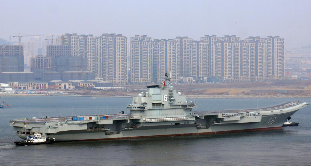 Porte-avions LIAONING 1/350 - Page 5 16_310