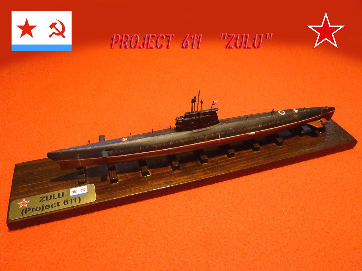 Sous-marin Classe ZULU (project 611) 1/350 Zulu_i10
