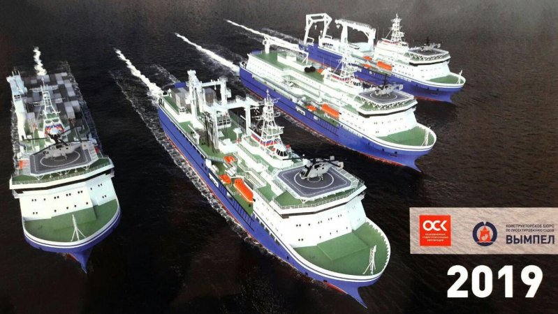 Auxilliary vessels, Special-purpose and minor naval ships - Page 16 Dto10