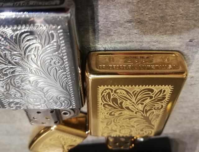 Zippo brass bizarre ou non ? Img_2012