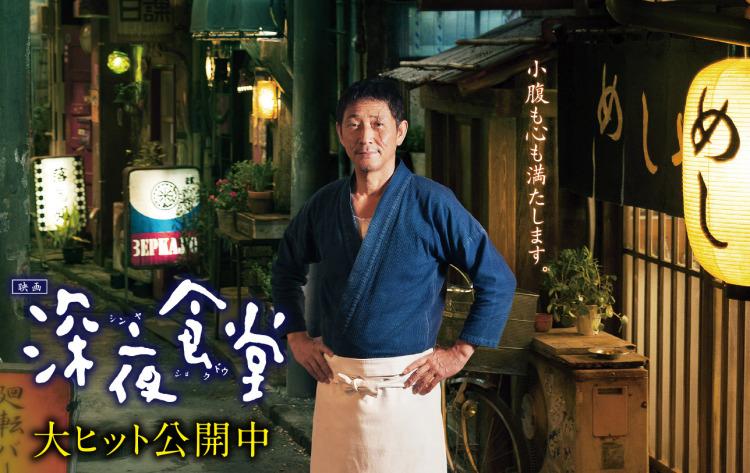 JDrama/Movies - Page 19 Shinya10