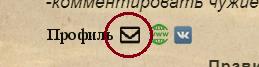 Как отправить личное сообщение 11111