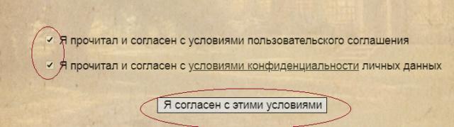 Регистрация на форуме 215