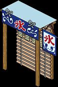 [ALL] Habbo Furni Giappone Tokyo | Agosto 2018 Image220