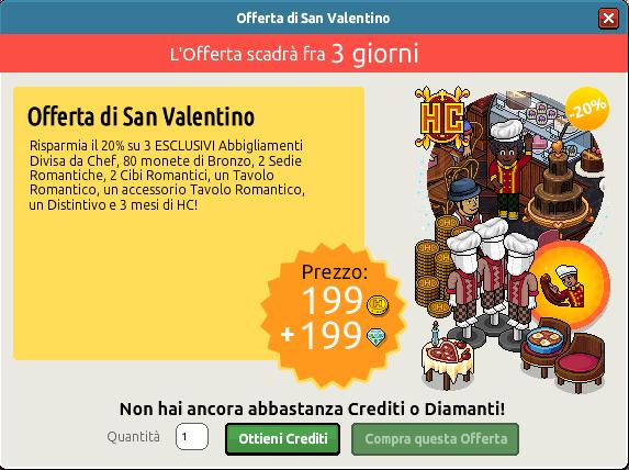 [ALL] Inserita offerta di San Valentino 2020 Scre1372