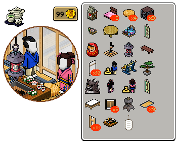 [ALL] Affare Stanza Casa Giapponese in catalogo su Habbo! Scree142