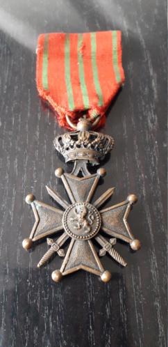 médaille (peut être belge??) à identifier 20201215