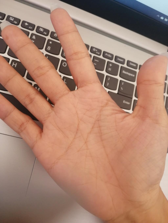 Read my palm Img_2013