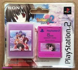Memory Card PS2: Liste de tous les coloris ? Ps2-to10