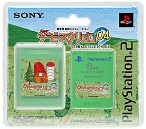 Memory Card PS2: Liste de tous les coloris ? Tzolzo10