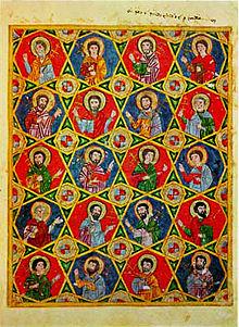 Religioni - Dal sacro al profano  220px-11