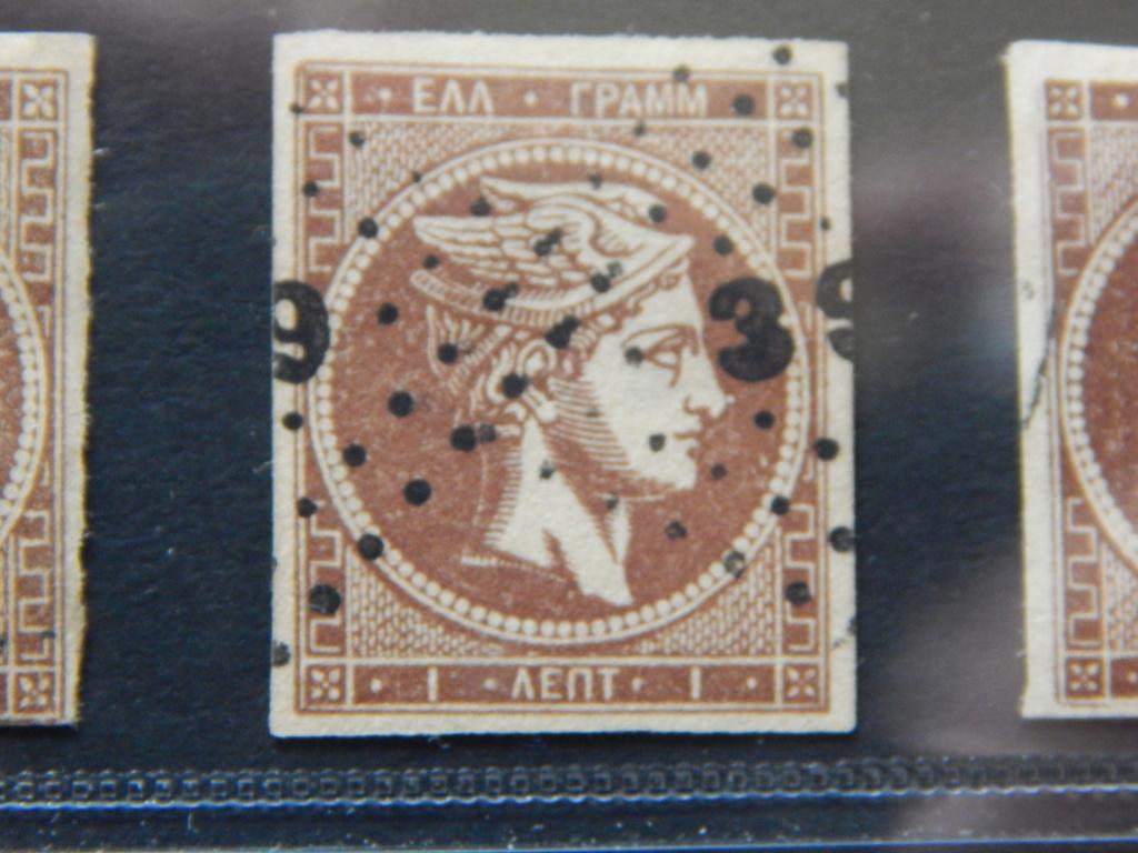 Χρήση στικτής ,στις μετά του 1875 εκδόσεις ΜΚΕ Dscn6112