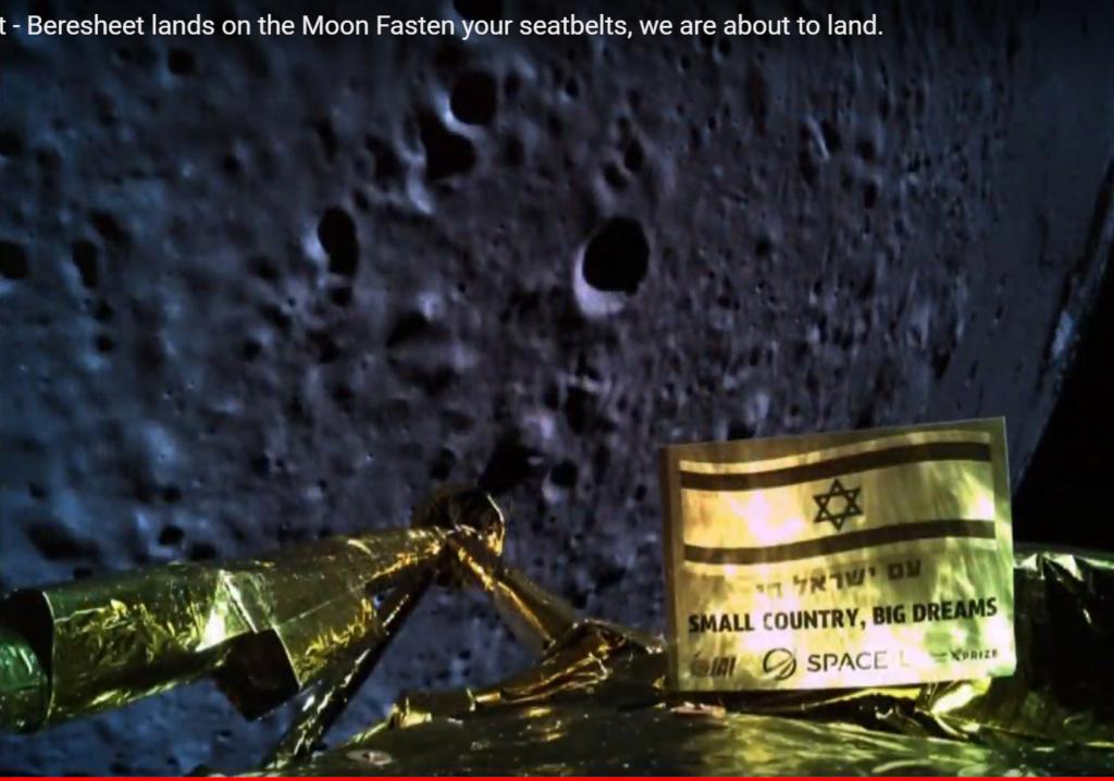 [SpaceIL] Beresheet - Mission de l'atterrisseur lunaire - Page 4 Isra210