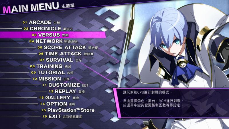 Topics tagged under arc_system_works on 紀由屋分享坊 00314