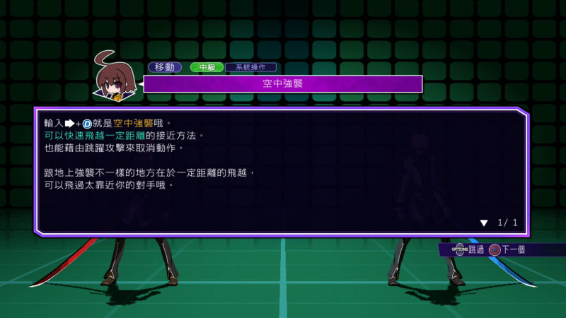 Topics tagged under arc_system_works on 紀由屋分享坊 00414