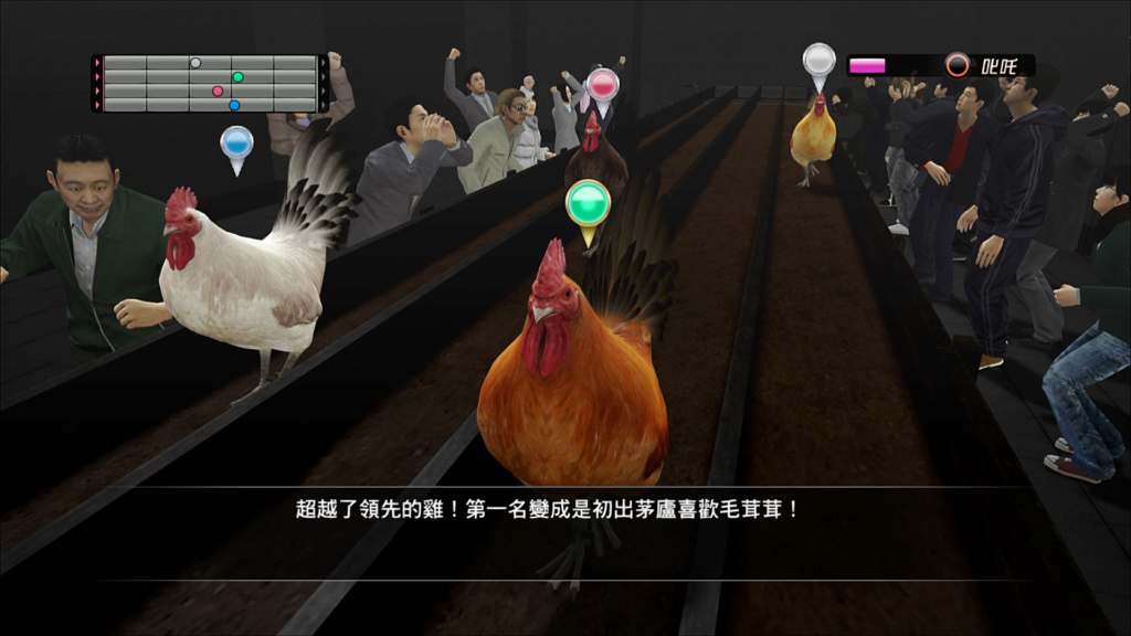 【人中之龍5】第四彈遊戲資訊 00911
