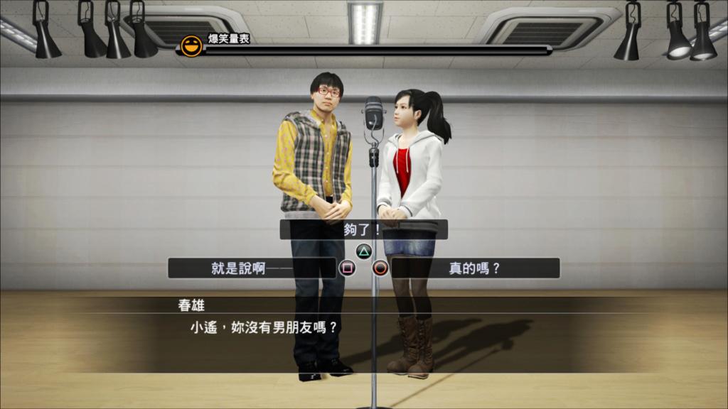 【人中之龍5】第四彈遊戲資訊 01111