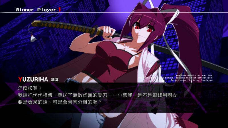 Topics tagged under arc_system_works on 紀由屋分享坊 01113