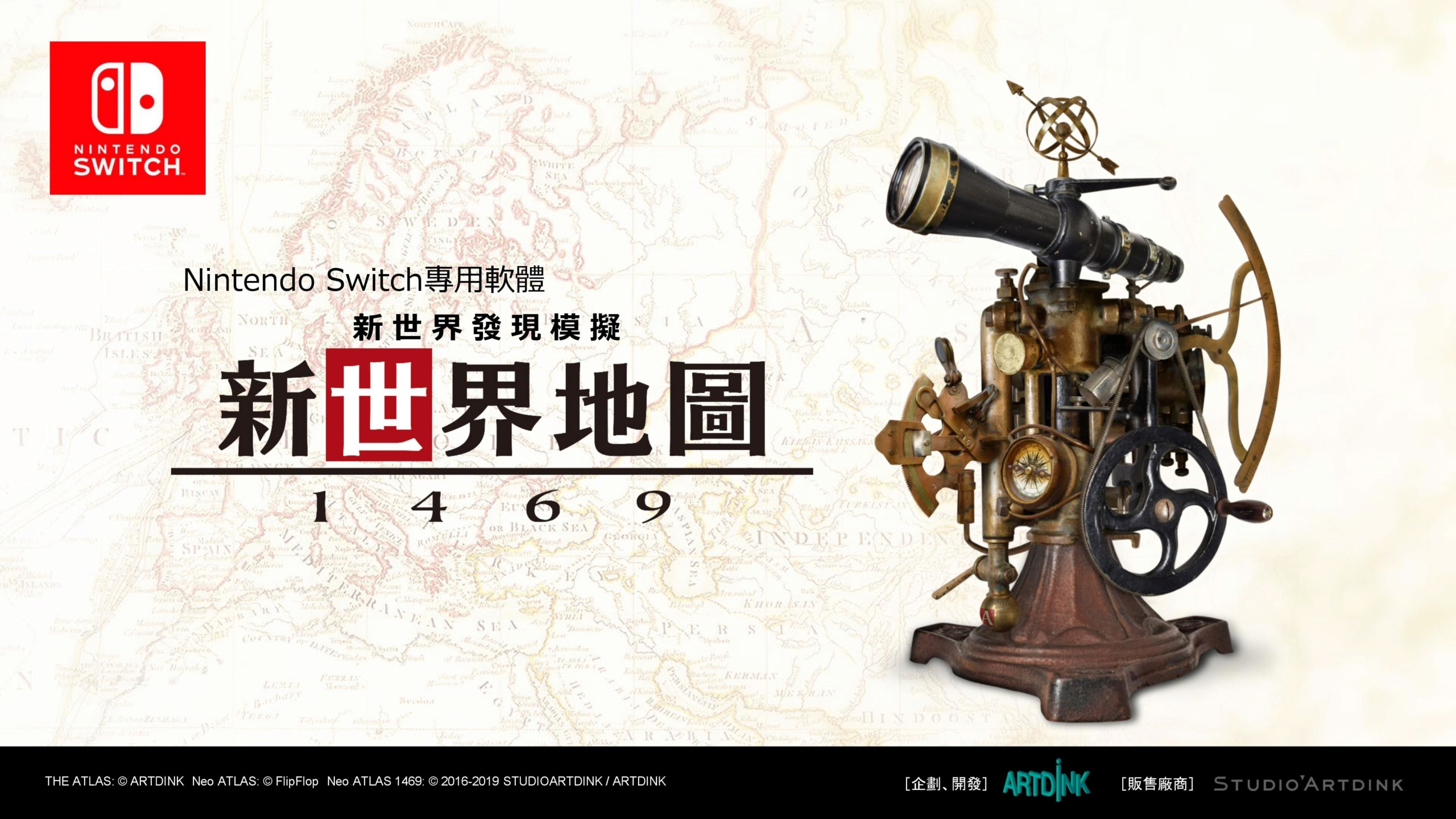 GSE 5月主機中文化遊戲巡禮 0113