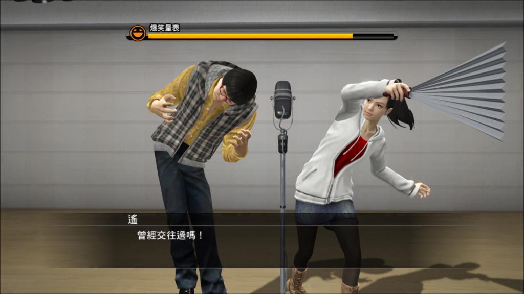 【人中之龍5】第四彈遊戲資訊 01211