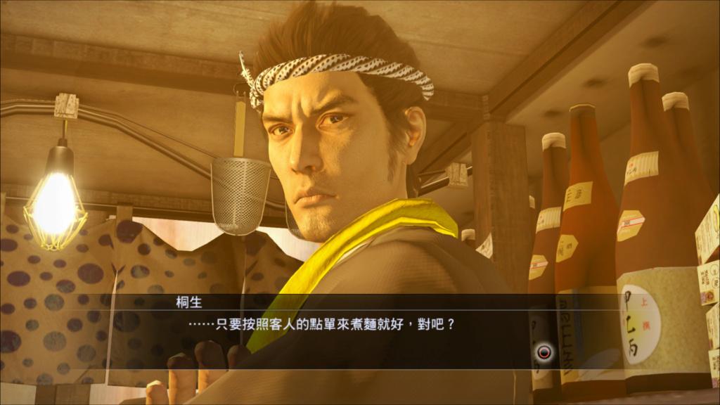 【人中之龍5】第四彈遊戲資訊 01311