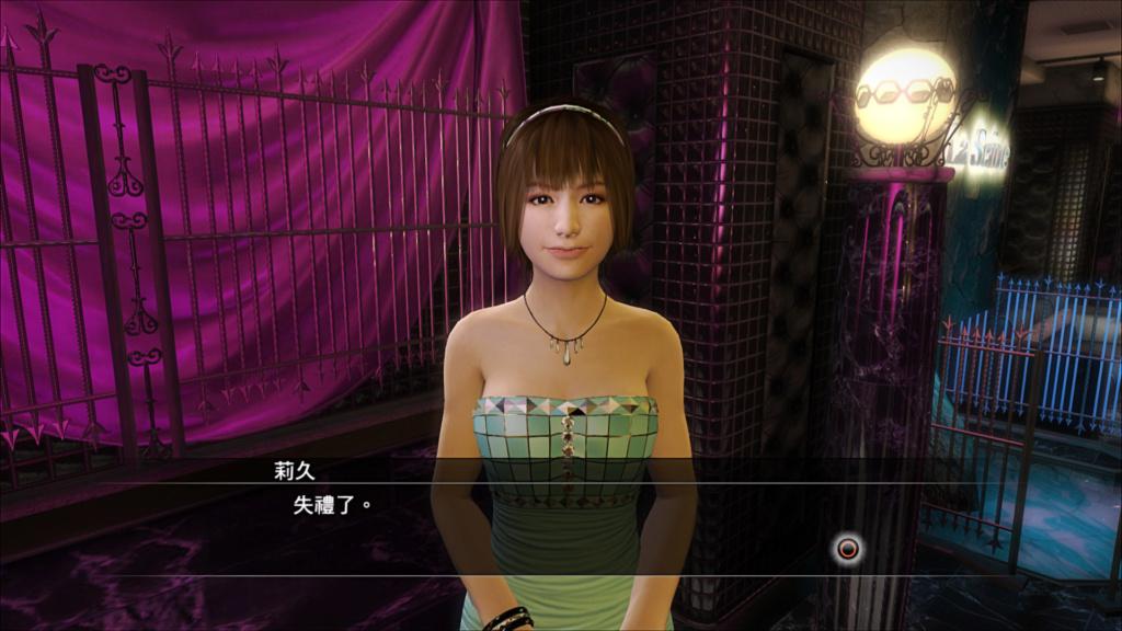 【人中之龍5】第四彈遊戲資訊 01511