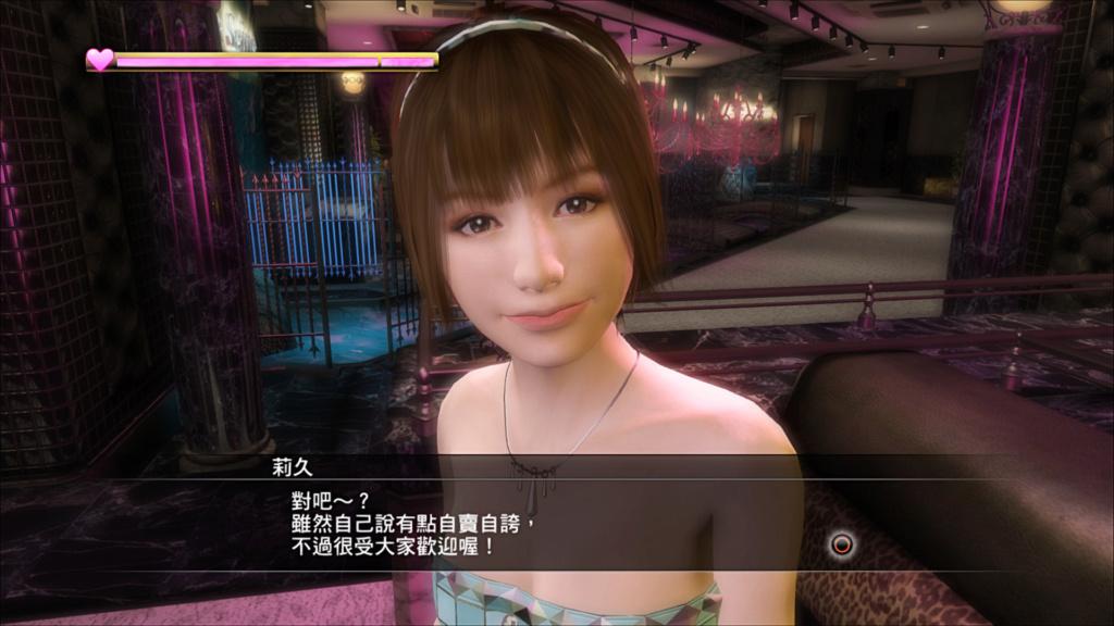 【人中之龍5】第四彈遊戲資訊 01611