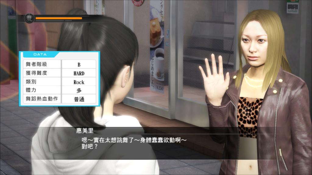 【人中之龍5】第三彈遊戲資訊 018c10