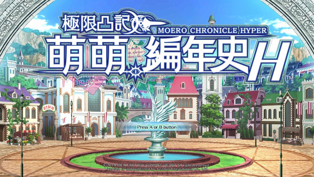 GSE 5月主機中文化遊戲巡禮 0414