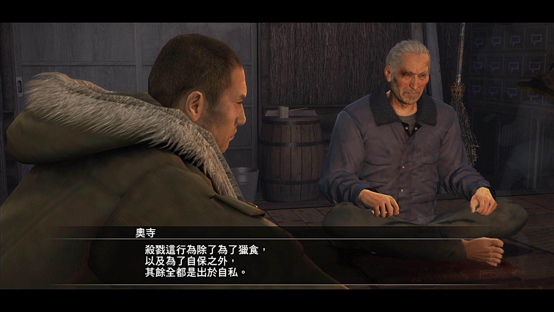 『人中之龍5 實現夢想者』注目的新要素 透過劇情和小遊戲描寫主角們生活的「額外篇章」 06_zh10
