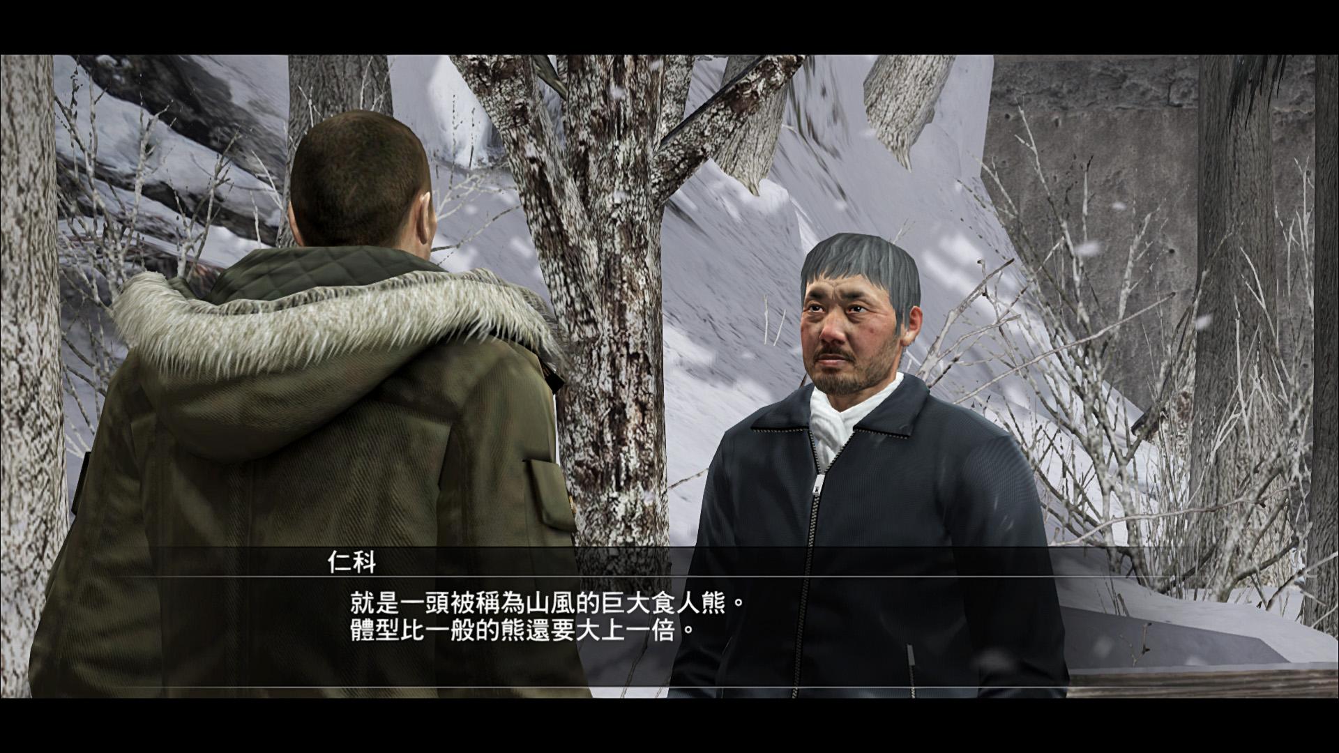 『人中之龍5 實現夢想者』注目的新要素 透過劇情和小遊戲描寫主角們生活的「額外篇章」 10_zh10