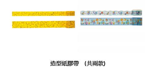 Topics tagged under pokémon on 紀由屋分享坊 1113