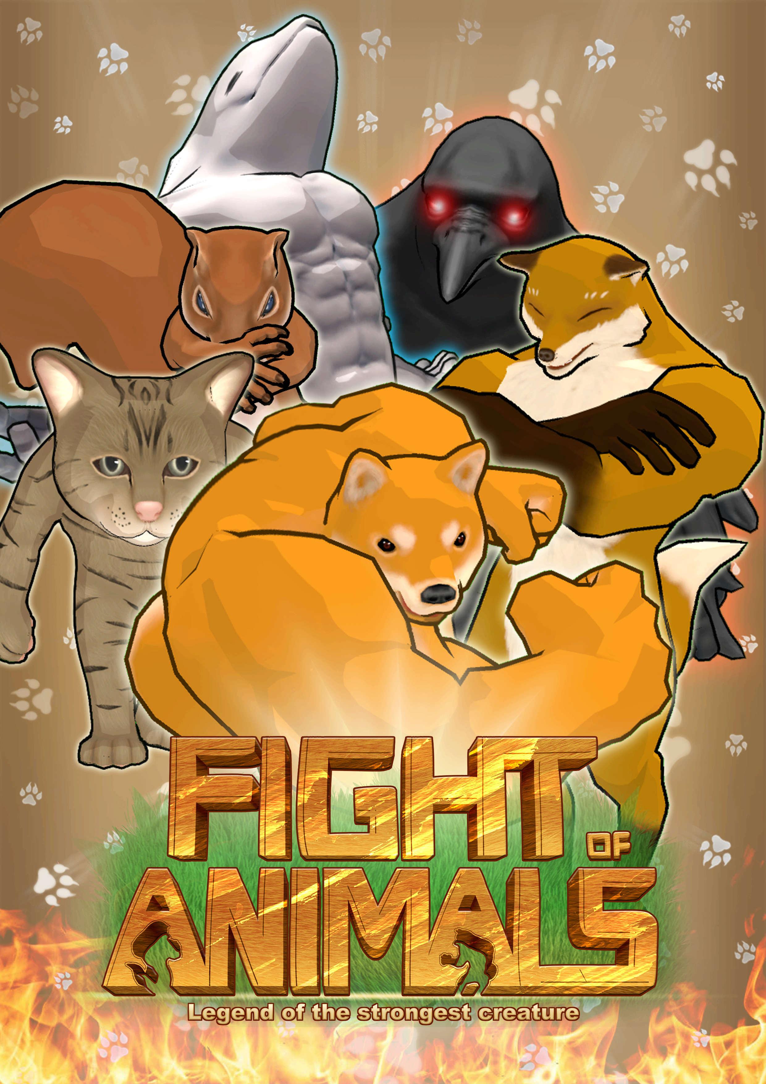 迷因格鬥遊戲《動物之鬪》正式發售! 不同次元的動物們在此齊聚激戰 1141