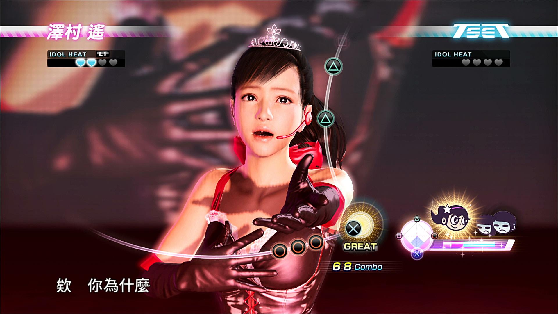 『人中之龍5 實現夢想者』注目的新要素 透過劇情和小遊戲描寫主角們生活的「額外篇章」 11_zh10