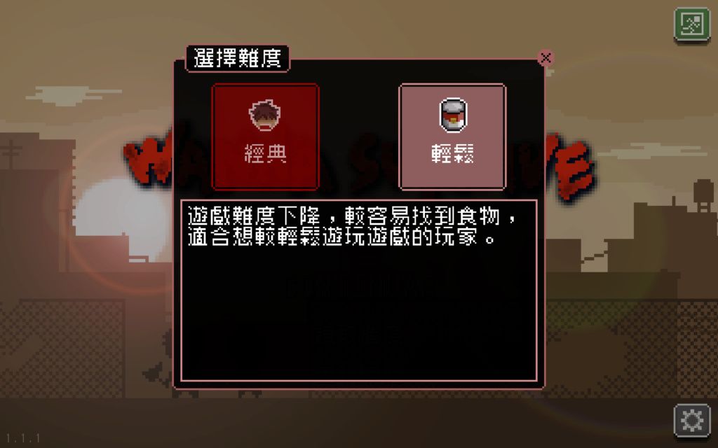 Topics tagged under pc on 紀由屋分享坊 122