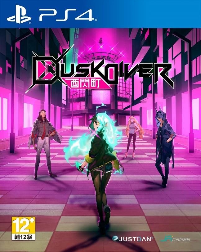 台灣自製動漫風格動作遊戲《Dusk Diver 酉閃町》,家用主機版預購特典、限定版以及發售日資訊正式公開 140