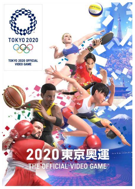 2020東京奧運 The Official Video Game™ 8報 143